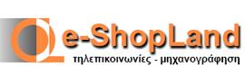e-shopland